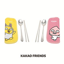 【Kakao friends】カカオフレンズステンスプーンケースセット/Stainless spoon case set/2種・スプーン・箸・ケース