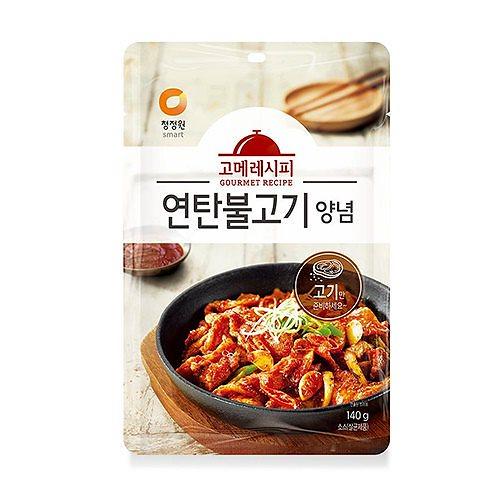 チョンジョンウォン グルメ レシピ プルコギ 韓国 食品 料理 食材