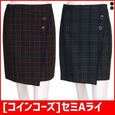 [コインコーズ]セミAラインチェックスカートZW8WS366 /スカート/Hラインスカート/ 韓国ファッション