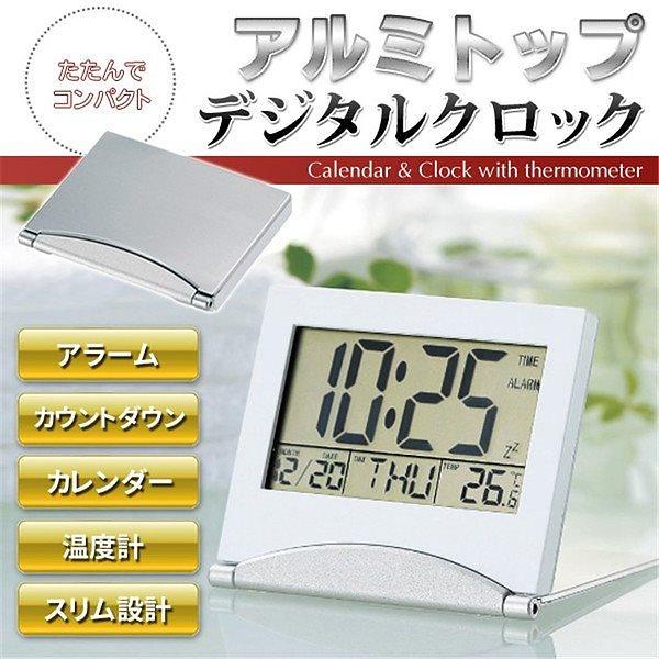 デジタル時計 置き時計 おしゃれ 卓上 デジタルクロック カレンダー カウントダウン 温度計 誕生日タイマー 目覚まし時計 スリム設計 インテリア時計 アルミ製