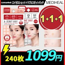 [MEDIHEAL·メディヒール]★1+1+1★A-zero Shot Skin Dressing Patch Clear Spot Patch/エイゼロショットスポットパッチ/正規品/ニキビパッチ✨