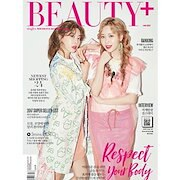 030003e58ff77 韓国女性雑誌 BEAUTY+(ビューティプル)2017年 5月号 (Girl s Day
