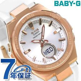 Baby-G ジーミズ G-MS レディース 腕時計 MSG-S200 ソーラー 海外モデル MSG-S200G-7ADR カシオ ベビーG シルバー×ホワイト 時計