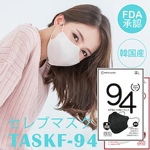 🎁TAS KF94 マスク SALE🎁韓国製/送料無料/使い捨て/柳葉型/冬用/マスク/大人用/2D 不織布/立体マスク/PM2.5/個別包装/FDA