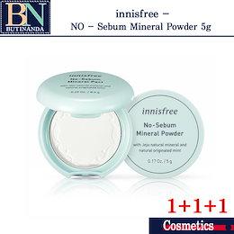 【韓国発送】 [innisfree- Powder ] No Sebum Mineral Powder / ーセバムシリーズ ノーセバムミネラルパウダー
