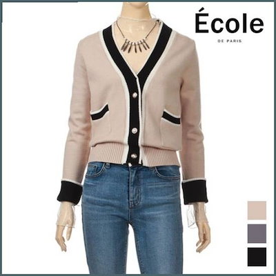 [エコール・パリ]ECOLE配色ラインブイネクカディゴンF93WRB002Z /女性ニット/カーディガン/韓国ファッション