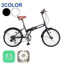 ACE BUDDY 206-5 20インチ 折りたたみ自転車 シマノ6段変速 ブラック /ホワイト