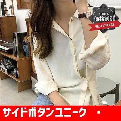 サイドボタンユニークブラウスnew /女性ブラウス/シャツ/その他/韓国ファッション