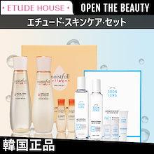 [ETUDE HOUSE] 人気商品の水分たっぷりにコラーゲン 純情スキンケアセット / 無料サンプル贈呈