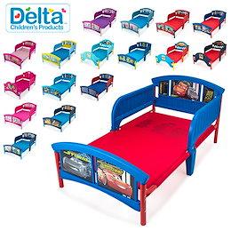 デルタ Delta 子供用 ベッド トドラーベッド Toddle Bed 組み立て式 幼児用 インテリア キャラクター キッズ ディズニー プリンセス カーズ