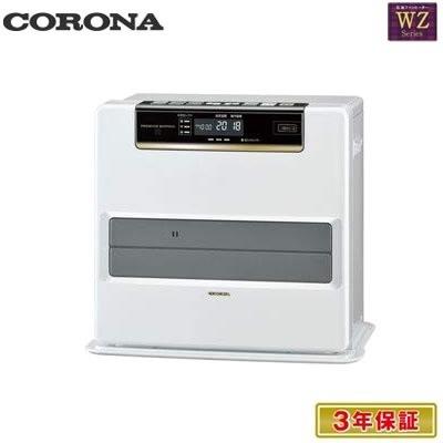 FH-WZ5718BY(W) [エレガントホワイト] 製品画像