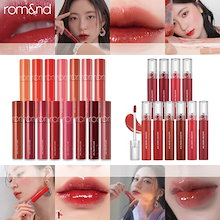 【1+1 】【 ロムアンド 】【 早速日本国内発送 】【 romand 】【 JUICY LASTING TINT 】【 GLASTING WATER TINT 】