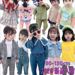 2020 春 新品入荷韓国子供服 女の子用通園 通学コート子供服90-130CM