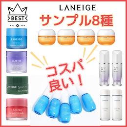 [Laneige/ラネージュ]♥会社員A推薦製品♥ Cica Sleeping Mask 60ml シカスリーピングマスク