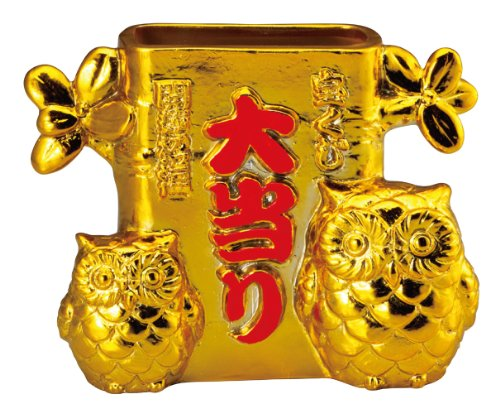 サンアート 日本の縁起物 開運雑貨 「 開運・招福 」 ふくろう 宝くじスタンド(置物・オブジェ) 厚み5.5cm 金 SAN2145