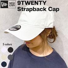【NEW ERA】 ニューエラ / 9TWENTY STRAPBACK CAP 【男女兼用】【無地】ストラップバック ローキャップ