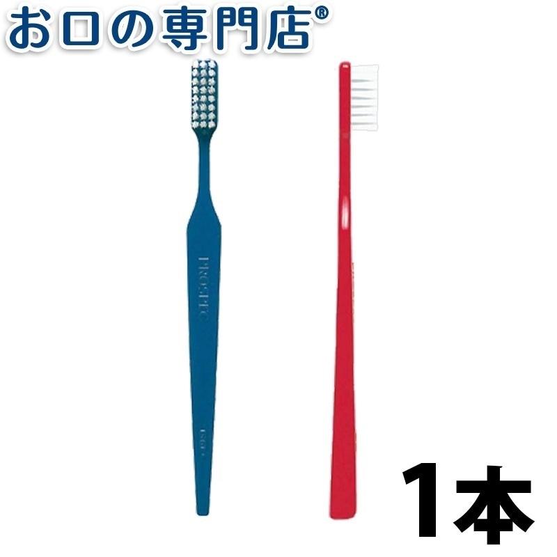 ジーシー(GC) プロスペック アダルト 歯ブラシ 1本