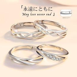 国内発送新品 ペアリング カップル 韓国ファッション S925 シルバー リング 男女兼用 アレルギーの方もご安心