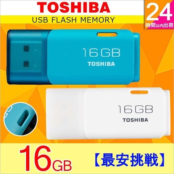 TransMemory THN-U202W0160A4 [16GB]