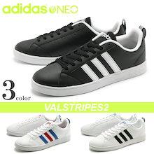アディダス ネオ バルストライプス2 ADIDAS NEO VALSTRIPES2 メンズ レディース スニーカー 靴