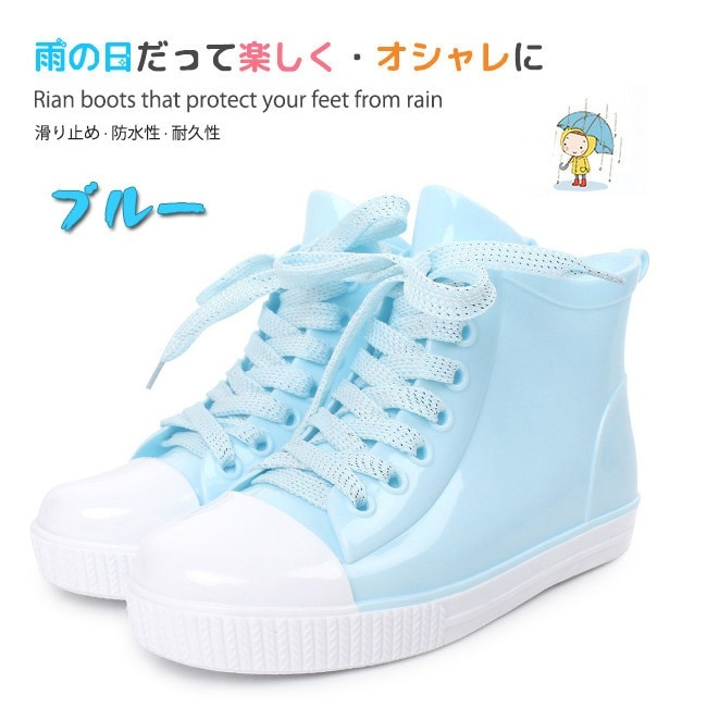 7cd342d0b2629  短納期 レインブーツ 子供用 ジュニア キッズ レインシューズ キッズ長靴 ジュニア 子ども