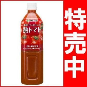 熟トマト 900ml ×12本 製品画像
