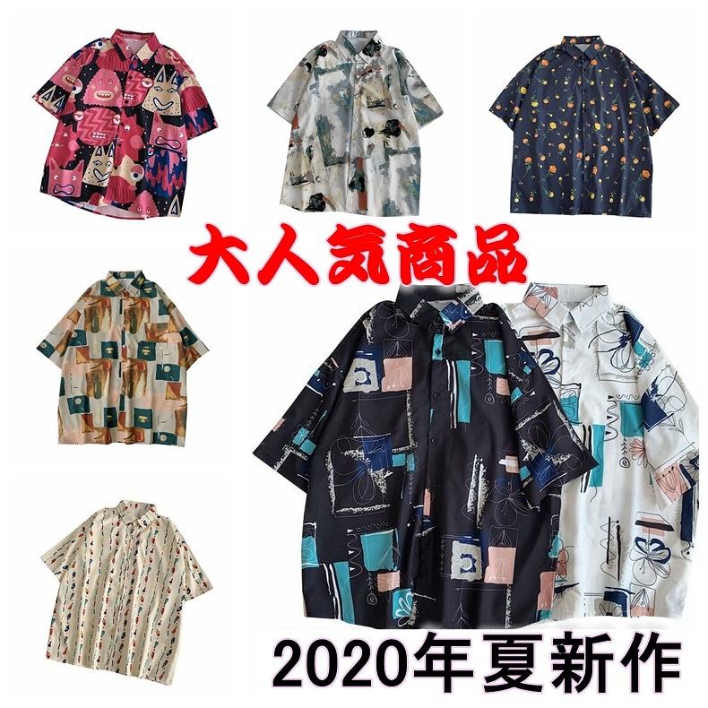 2020年夏新作 韓国ファッション 夏服 ブラウス 超高品質 超おすすめ 可愛い ウィメンズ ビックシルエット バックプリント ストリートファッション 大きいサイズ バックプリント