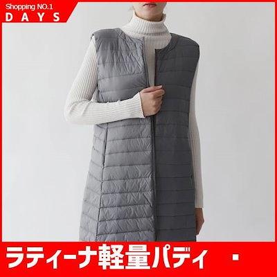 ラティーナ軽量パディングチョッキ238486 / パディング/ダウンジャンパー/ 韓国ファッション
