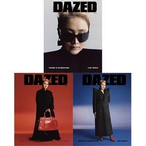 韓国女性雑誌 DAZED KOREA 2020年 8月号 (イ・ソラ表紙ランダム発送/ナム・ジュヒョク、Dvwn、ヘンリー、KARDのBM、MONSTA Xのジュホン、OH MY GIRLのアリン記事