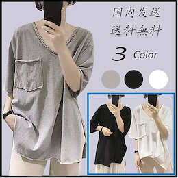 ★商品 3枚+おまけ 1枚 / 商品 5枚+おまけ 2枚 ★高品質シャツ/ Tシャツ/韓国のファッションかわいいトップス