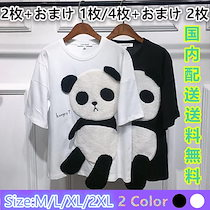 半袖Tシャツガールズルーズファッションパンダレターシャツリネン半袖シャツ綿とリネン長袖シャツ