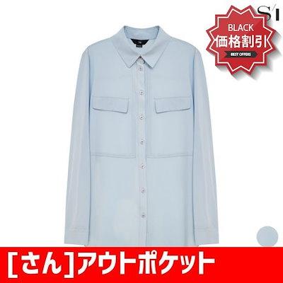 [さん]アウトポケットシャツブラウス(SMBAB9420)M3L1 ソリ/ッドシャツ/ブラウス/ 韓国ファッション