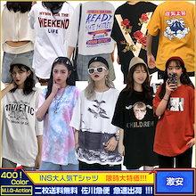 💖5月更新!限時大特価!!! 💖ニ枚送料無料♥INS大人気Tシャツ♥韓国ファッション超高品質♥可愛 Tシャツ大集合♥新型韓版ブームの生徒がゆったりとしたカッコいい街で半袖の上着