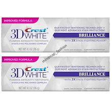 【期間限定】1+1【LUXEシリーズの3倍効果】 米国で大人気のホワイトニング歯磨き粉♪ Crest クレスト 3Dホワイト バイブラント・ペパーミント味 ホワイトニング歯磨き粉 116gX 2pcs