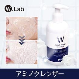 【NEW】[W.Lab] アミノクレンザー ▶まろやかでしっとりするアミノ酸の酸素バブルクレンザー▶AMINO BUBBLE CLEANSER