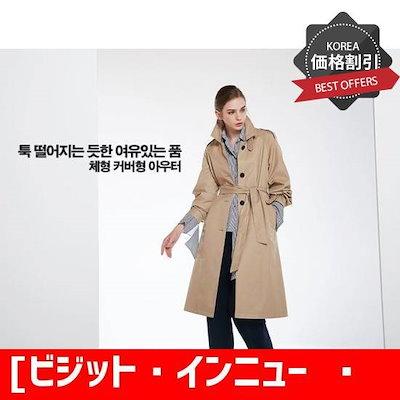 [ビジット・インニューヨーク]小売リボン、トレンチコートVU2BBV2 /トレンチコート/コート/韓国ファッション