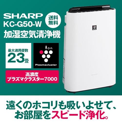 Qoo10のシャープ KC-G50
