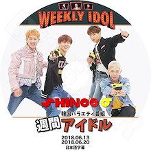 【K-POP DVD】☆★SHINee 2018 週間アイドル★(2018.06.13-20)【日本語字幕あり】【SHINee シャイニーオンユ ジョンヒョン キー ミンホ テミン KPOP DVD】