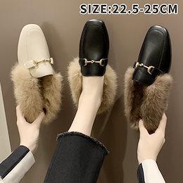 【2020秋冬新入荷】💗シューズ  ローファー💗たっぷりファーサンダル💗最安値特価 今季トレンドファー靴/ローファー /fur sandals/部屋履き 室内スリッパ/冬 もこもこ あったか