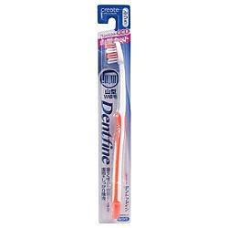 【クリエイト】歯ブラシ デントファイン ラバーグリップ 山切りカット ふつう 1本 (※カラーは選べません) ※お取り寄せ商品
