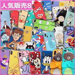 ♪♪★人気商品更新中! 2019新作 超おすすめiPhone7ケース iPhone8スマホケース アイフォン8ケース iPhoneX iPhone XR iPhone Xs Max iPhoneケース