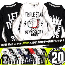 韓国子供服 ロンT TRIPLESTAR 20カラー ストリート 長袖Tシャツ 綿100% カットソー 子供服 男の子 女の子 キッズ ジュニア 韓国こども服