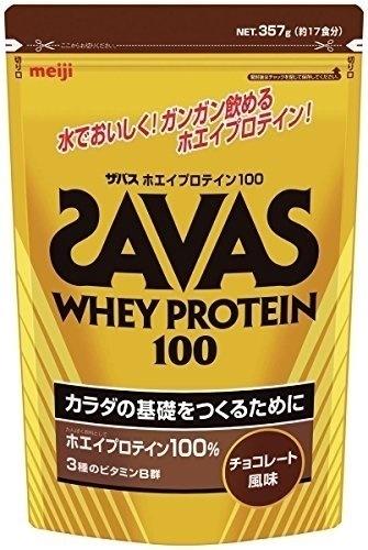 ザバス ホエイプロテイン100 チョコレート風味 357g (約17食分)