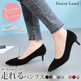 【即納】パンプス ローヒール 3cm 5cm ヒール 靴 シューズ 韓国 ファッション 痛くない 疲れない レディース 結婚式 通勤 二次会 フォーマル 歩きやすい 靴 / Lowヒール走れるパンプス