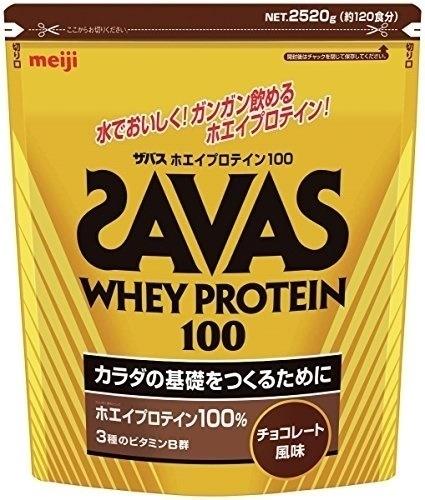 ザバス ホエイプロテイン100 チョコレート風味 2520g (約120食分)
