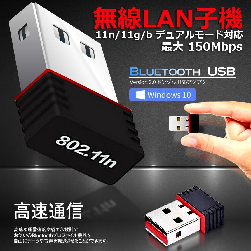 無線LAN 子機 WIFI ハイパワー アンテナ 高速モデル 無線lan アダプター 11n/11g/b デュアルモード 対応モデル 適用する Windows10/8/7 LINUX MAC