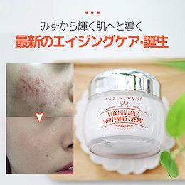 [Labelyoung]すぐにブライトニング♥シミ・そばかすを強力ケア★ショッキングビタミンミルクブライトニングクリーム[韓国コスメ]