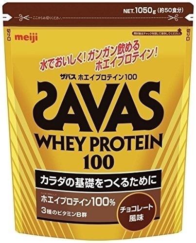 ザバス ホエイプロテイン100 チョコレート風味 1050g (約50食分)