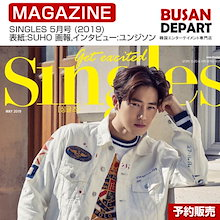 SINGLES 5月号 (2019) 表紙:SUHO 画報インタビュー:ユンジソン 和訳つき 日本国内発送 1次予約 送料無料