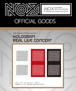 特価セール  JYJ キム・ジェジュン 2nd Album Hologram real live Concert in Seoul 公式グッズ PREMIUM TOWEL SET